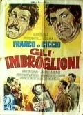 Gli imbroglioni - movie with Jose Luis Lopez Vazquez.