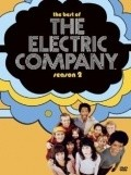 TV series The Electric Company  (serial 1971-1977).