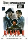 Vabank II czyli riposta is the best movie in Witold Pyrkosz filmography.