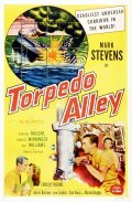 Torpedo Alley - movie with Dorothy Malone.