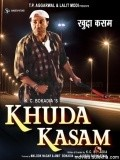 Khuda Kasam - movie with Sadashiv Amrapurkar.