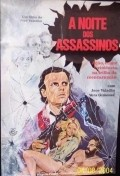 A Noite dos Assassinos - movie with Vera Gimenez.