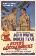 Flying Leathernecks film from Nicholas Ray filmography.