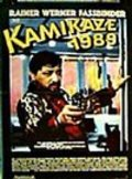 Kamikaze 1989 is the best movie in Rainer Werner Fassbinder filmography.