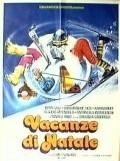 Vacanze di Natale is the best movie in Riccardo Garrone filmography.