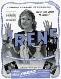Irene - movie with Ray Milland.