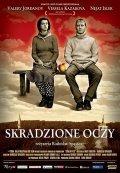 Otkradnati ochi is the best movie in Nejat Isler filmography.