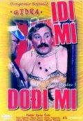 Idi mi, dodji mi is the best movie in Boris Milivojevic filmography.