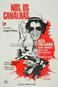 Nos, Os Canalhas - movie with Vera Gimenez.
