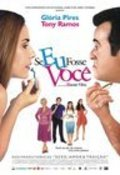 Se Eu Fosse Voce is the best movie in Denis Carvalho filmography.