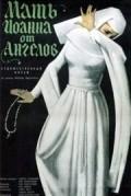 Matka Joanna od aniolow is the best movie in Franciszek Pieczka filmography.