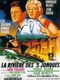 La riviere des trois jonques - movie with Robert Dalban.