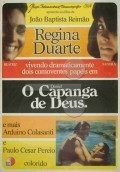 Daniel, Capanga de Deus - movie with Regina Duarte.