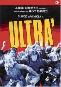 Ultra is the best movie in Gianmarco Tognazzi filmography.