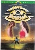 Garota dourada is the best movie in Roberto Bataglin filmography.
