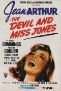 The Devil and Miss Jones - movie with S.Z. Sakall.