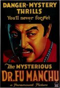 The Mysterious Dr. Fu Manchu - movie with Warner Oland.