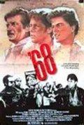 '68 is the best movie in Jan Nemec filmography.