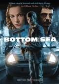 El Fondo del mar is the best movie in Dolores Fonzi filmography.