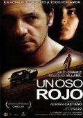 Un oso rojo - movie with Julio Chavez.