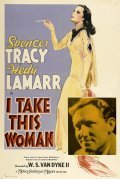 I Take This Woman - movie with Louis Calhern.