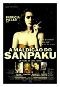 A Maldicao do Sanpaku - movie with Patricia Pillar.