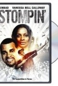 Stompin' - movie with Vanessa Bell Calloway.