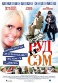 Rud i Sem is the best movie in Vladimir Zajtsev filmography.