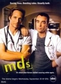 MDs - movie with Jane Lynch.