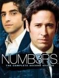 TV series Numb3rs.
