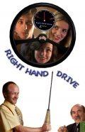 Right Hand Drive is the best movie in Laura Donnelly filmography.