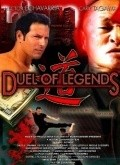 Duel of Legends - movie with Hector Echavarria.