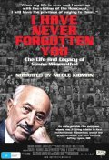 I Have Never Forgotten You: The Life & Legacy of Simon Wiesenthal - movie with Nicole Kidman.