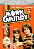 Mork & Mindy - movie with Robin Williams.