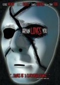 Bryan Loves You - movie with Tiffany Shepis.