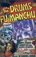 Drums of Fu Manchu - movie with Henry Brandon.
