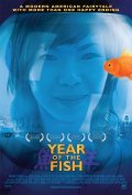 Year of the Fish - movie with Tsai Chin.