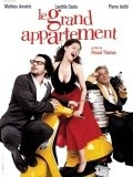 Le grand appartement - movie with Mathieu Amalric.