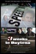 3 Weeks to Daytona is the best movie in John Viener filmography.