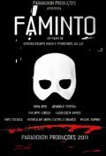 Faminto - movie with Philippe Leroy.