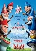Gnomeo & Juliet film from Kelly Asbury filmography.