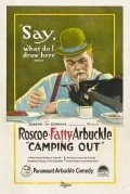 Camping Out - movie with Monty Banks.