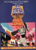 GoBots: War of the Rock Lords - movie with Margot Kidder.