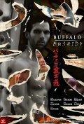 Buffalo Bushido is the best movie in Jesse L. Martin filmography.