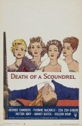 Death of a Scoundrel - movie with George Sanders.