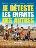 Je deteste les enfants des autres is the best movie in Arie Elmaleh filmography.