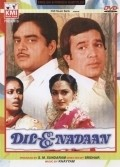 Dil-E-Nadaan - movie with Shatrughan Sinha.