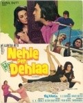 Nehle Pe Dehla - movie with Anwar Hussain.