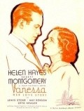 Vanessa: Her Love Story - movie with Donald Crisp.