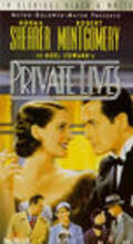 Private Lives is the best movie in Herman Bing filmography.